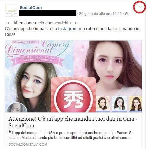 Fake 1